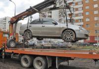Кисловодчанин похитил автомобиль с помощью эвакуатора
