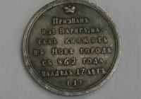 Кисловодские мошенники продают поддельные монеты царской России