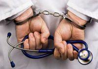 Ставропольские врачи осуждены за гибель ребенка