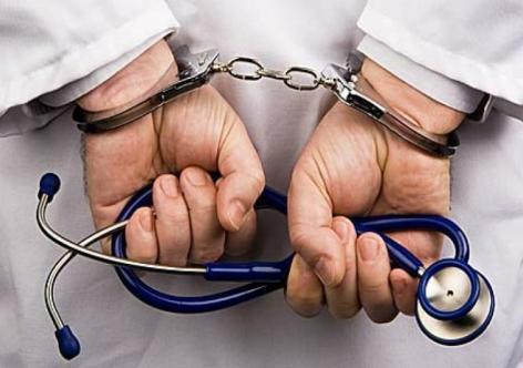 Ставропольские врачи