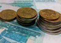 Около 800 осужденных пенсионеров Ставрополья получат выплаты в 5 тысяч