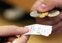 Оплату за проезд в Кисловодске поднимут с 1 февраля