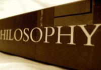 Авторская лекция по философии