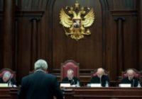Внесены изменения Уголовно-процессуальный кодекс