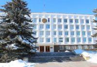 Кисловодск начал подготовку к курортному сезону