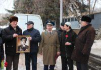 Отметили 28-ю годовщину вывода советских войск из Афганистана
