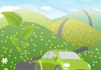 В курортных зонах будут развивать экологические виды транспорта