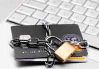 Остерегайтесь мошенничества