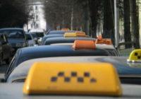 В Кисловодске пресекают работу нелегальных водителей