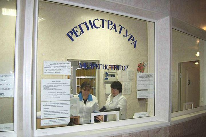 больница Кисловодска