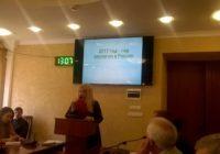 Александр Курбатов утвердил новый экологический совет