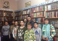 В гости в библиотеку
