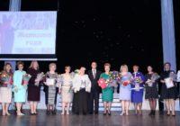 В Пятигорске объявили Женщину года