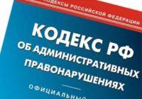 О несоблюдении законодательства РФ в области карантина растений