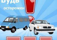 Профилактическое мероприятие Пешеход проходит в Пятигорске