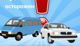 Водители из Кисловодска и Минвод привлечены к ответственности