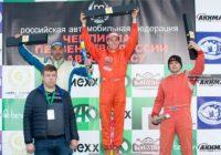Автогонщик из Кисловодска – призер Чемпионата России по автокроссу