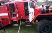Трудовые будни пожарных ПАСС СК