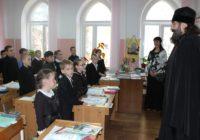 Православная гимназия отметит 25-летний юбилей