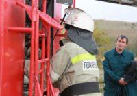 Огнеборцы ПАСС СК обнаружили на месте пожара погибшего мужчину
