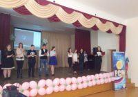 В Российском Союзе Молодежи пополнение