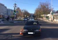 В Кисловодске девушка попала под машину