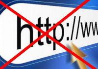 В правила ведения реестра сайтов внесены уточнения