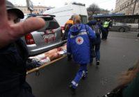 Санкт-Петербург после теракта. Хроника событий