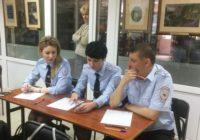 Ессентукские полицейские проверяли свои знания русского языка