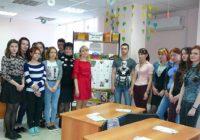 В Ессентуках обсудили проблемы трудоустройства молодежи