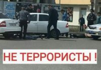 Пятигорские террористы оказались грабителями