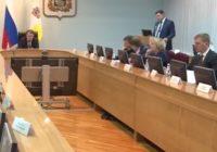 На заседании обсудили вопросы по развитию Кисловодска