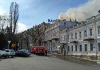 Пожар в центре Кисловодска
