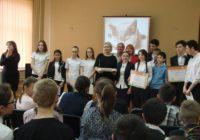 Юным журналистам из СОШ №2 Кисловодска вручили заслуженные награды