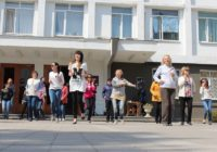 В Кисловодске прошел спортивный флешмоб