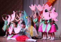 В Кисловодске прошел детский фестиваль