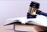 Изменения в Кодекс об административныхправонарушениях
