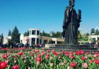 Национальный парк Кисловодский выбирает эмблему и логотип