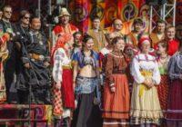 В Пятигорске пройдет фестиваль этнической музыки