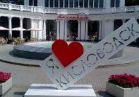 Об эпидситуации в Кисловодске на 14 мая