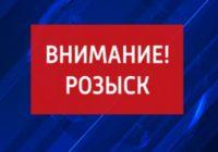 Госавтоинспекция Пятигорска разыскивает свидетелей ДТП