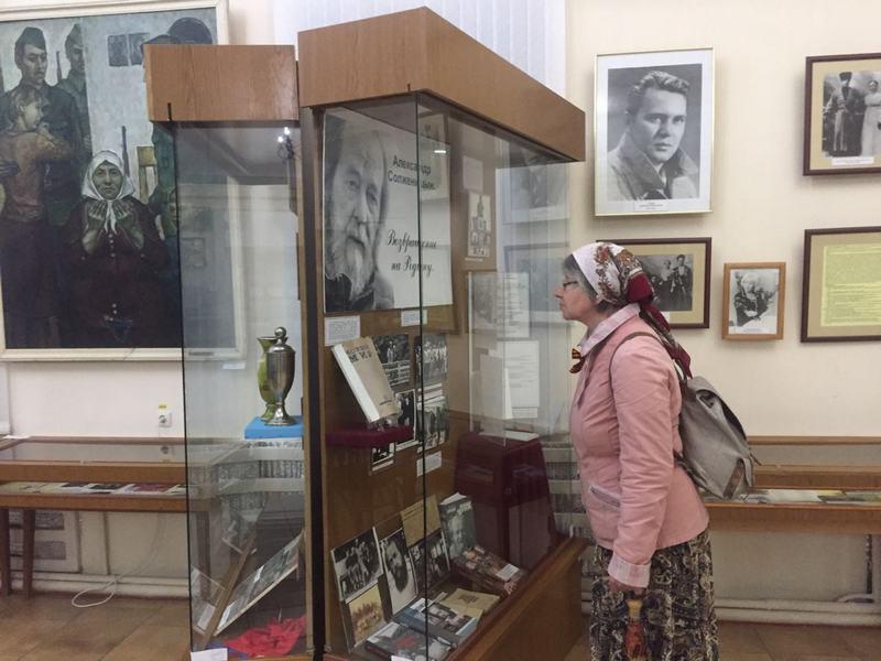 музее