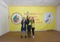 Конкурс юных экологов прошел в Пятигорске