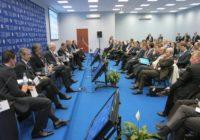 В Пятигорске обсудят проблемы развития регионов