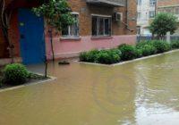 Минеральные Воды ушли под воду