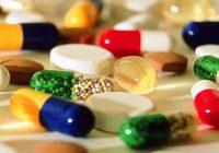 Приостановлена реализация лекарственного препарата Апитак