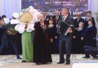 Третий этап  фестиваля искусств прошел в Железноводске