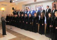 В Пятигорске выступил камерный хор
