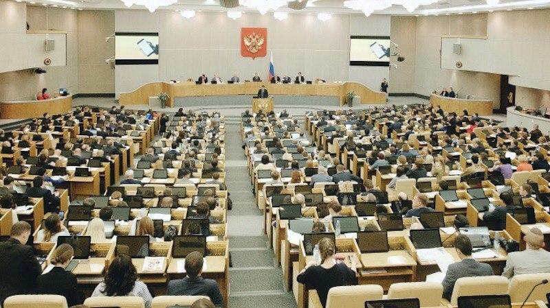 парламентских слушаниях Госдумы