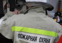 Пожарные обнаружили труп мужчины в сгоревшем доме